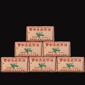 【两片共2000克一起拍】2005年勐海古树易武古茶砖熟茶 1000克/片