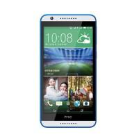 HTC Desire 820(D820U)4G手机 FDD-LTE/TD-LTE/WCDMA/TD-SCDMA/GSM 双卡双待