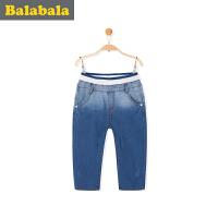 巴拉巴拉男童短裤中大童裤子2017夏装新款儿童牛仔中裤七分裤男