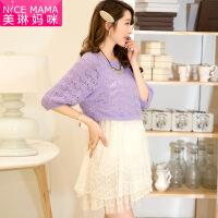 美琳妈咪孕妇装春夏装时尚孕妇蕾丝连衣裙针织罩衫套装韩版宽松裙子5215