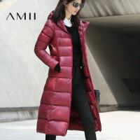 【AMII超级大牌日】2016冬装新款纯色连帽保暖修身加厚长款过膝羽绒服女