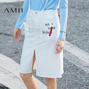 【AMII超级大牌日】[极简主义]2017春新直筒艺术印花开衩须边牛仔半身裙11770822