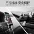 【当当自营】 CHEN GKE车载手机架支架汽车用手机座重力出风口卡扣式通用导航架多功能 黑色