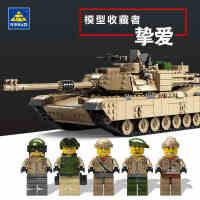 开智美国M1A2坦克悍马模型儿童小颗粒拼装益智成人军事积木玩具