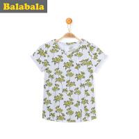 巴拉巴拉童装儿童短袖t恤中大童打底衫2017夏季新款女童衣服潮
