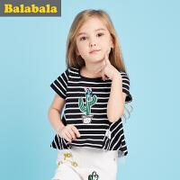 巴拉巴拉女童短袖T恤亲子装衣服2017夏季母女装童装半袖打底衫