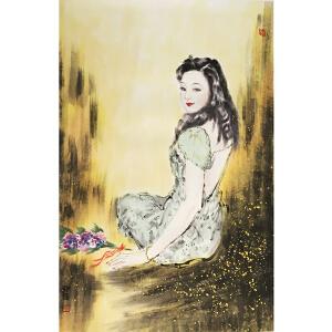 白伯骅《美女图》著名画家