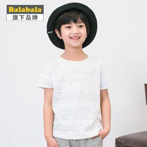 【6.26巴拉巴拉超级品牌日】巴拉巴拉旗下 巴帝巴帝男童韩风满印字母短袖T恤2017夏装新款上衣