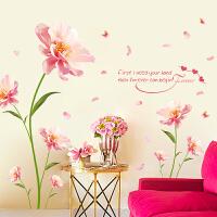 唯美创意墙贴客厅电视墙沙发背景墙贴纸卧室温馨浪漫 可移除贴画