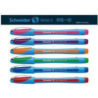 Schneider 施耐德海豚中性笔|签字笔 可换圆珠笔芯1