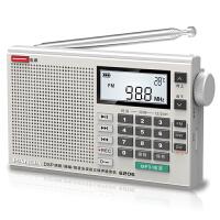【当当自营】 熊猫/PANDA 6206半导体小收音机全波段老人便携式可充电迷你插卡随身听mp3播放器