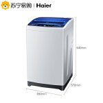 【苏宁易购】Haier/海尔EB80M2W全自动波轮洗衣机8公斤家用8kg大神童