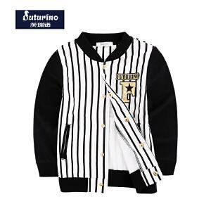 【券后150-70】芙瑞诺童装男童秋装外套中大童条纹棒球衣外套