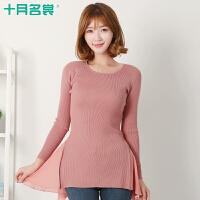 十月名裳孕妇装春装新款时尚孕妇毛衣针织衫韩版修身中长款打底衫上衣95150