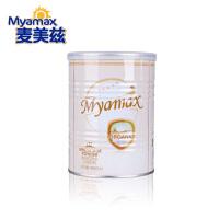 麦美兹荷兰进口有机全脂牛奶粉成人学生青少年中老年高钙无糖罐装海外购