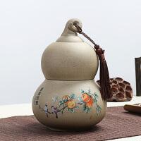 林仕屋 存储罐老岩泥粗陶陶瓷密封瓷罐 茶叶包装盒 大号茶叶罐CYG53
