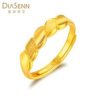 DIASENN/德诚珠宝正品活口女士款戒指黄金首饰品999足金情侣订结婚戒指