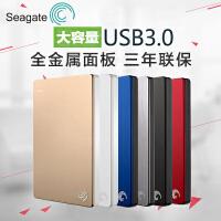 Seagate希捷移动硬盘(2.5英寸移动硬盘) Backup Plus 新睿品1T USB3.0便携式移动硬盘 升级版高端金属版