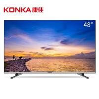【当当自营】康佳(KONKA)A48F 48英寸 十核智能网络液晶平板电视(黑+银)