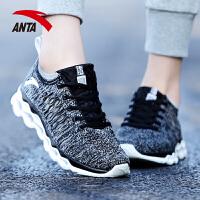 安踏女鞋跑步鞋2017夏季新款运动鞋网面休闲运动鞋轻便透气袜子鞋