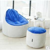 未蓝生活懒人沙发豆袋榻榻米沙发布艺休闲懒人椅小户型 沙发