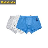 巴拉巴拉童装男童内裤2017新款中大童平角裤儿童平角内裤男3条装