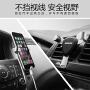 【当当自营】 CHEN GKE车载手机架支架汽车用手机座重力出风口卡扣式通用导航架多功能 银色