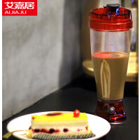 艾嘉居 创意果汁搅拌杯 电动咖啡搅拌杯 自动麦片奶昔蛋白粉搅拌杯 健身摇摇杯 送朋友老婆闺蜜同学