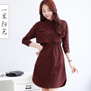一米阳光2016新款韩版时尚polo衬衫中长款裙子修身显瘦长裙