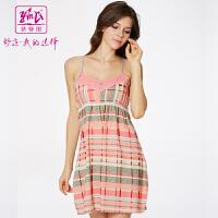依曼丽木棉女裙YS3507