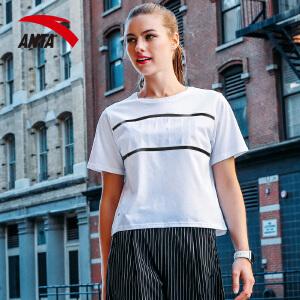 安踏短袖女子2017夏季新款休闲透气舒适字母速干运动T恤16728175