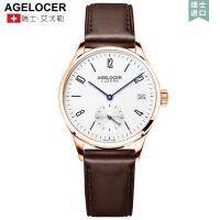 【领券立减300】艾戈勒手表女休闲机械表全自动真皮防水女表皮带简约腕表