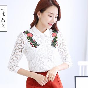 一米阳光 2017秋装新款韩版雪纺刺绣衬衣女长袖镂空蕾丝上衣