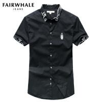 马克华菲短袖衬衫男士夏季新款男装韩版修身型碎花时尚衬衣潮