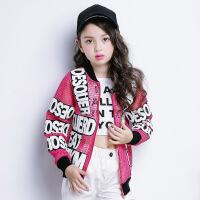 儿童爵士舞外套演出服装新款现代舞蹈女童街舞嘻哈表演服hiphop