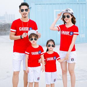 【当当年中庆】波柏龙 T恤夏季亲子装T恤 情侣装全家出游装 班服团服园服