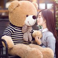 酷乐大号包邮毛衣毛绒玩具熊泰迪熊公仔送生日礼物女抱抱熊玩偶布娃娃熊猫