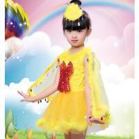 幼儿园儿童动物卡通小鸟表演服 小黄鸭 新款儿童舞蹈小鸡也疯狂演出服装