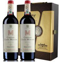 十字木桐庄园波尔多干红葡萄酒 法国原装原瓶进口红酒2013年 礼盒装750ml*2