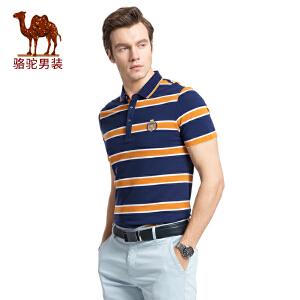 骆驼男装 2017年夏季新款绣标翻领条纹POLO衫商务休闲短袖T恤衫男