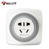 公牛定时器插座机械式定时开关 10A时控开关定时插座板GND-2