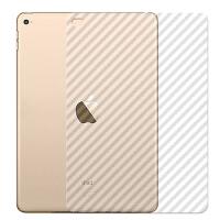 苹果iPad手机后膜 苹果ipad5/air1 ipad6/air2 ipadpro 9.7 ipadmini1/2/3 ipadmini4 碳纤维后背膜 后盖保护膜背贴 保护背膜 磨砂贴膜 非钢化膜 磨砂后壳背贴膜