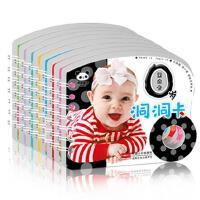 熊猫量子0岁洞洞闪卡 不怕撕不烂破婴儿认知宝宝儿童书籍启蒙早教