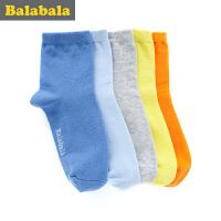 巴拉巴拉童装男童袜子中大童童袜2017春季新款袜儿童棉袜男5双装