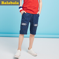 巴拉巴拉儿童短裤男中大童童装裤子2017夏新款男童 中裤五分裤