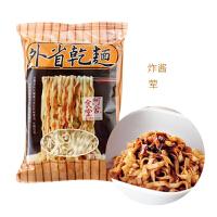 阿舍食堂干面5包*2组 台湾地区进口非油炸方便面 外省干面(炸酱)