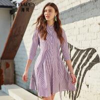 【街拍】海贝2017春季新款女装 翻领撞色条纹中袖高腰收腰系带衬衫连衣裙