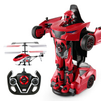 星辉车模 1:14RS战警遥控变形汽车充电直升飞机套装组合 儿童玩具74700-14