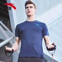 安踏男装运动T恤 2017夏季新款圆领健身训练透气排汗短袖95727153