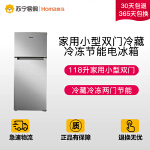 Homa/奥马BCD-118A5小冰箱 家用小型双门冷藏冷冻两门节能电冰箱
